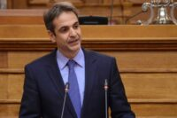 """The overlooked past of the """"next PM of Greece"""""""